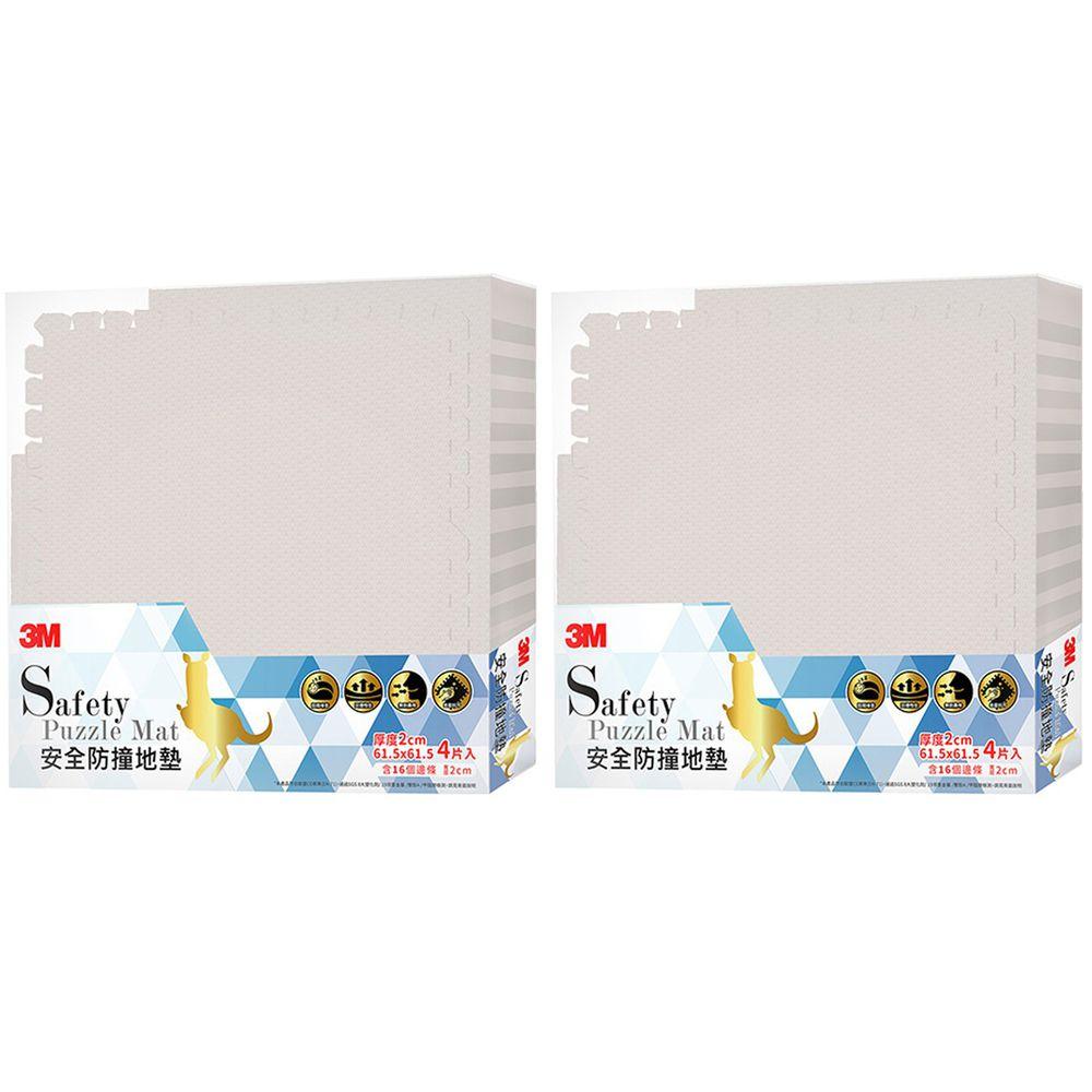 3M - 安全防撞拼接地墊-暖石灰x2 (大(61.5x61.5cm))-2入組 (一入4片 共8片)