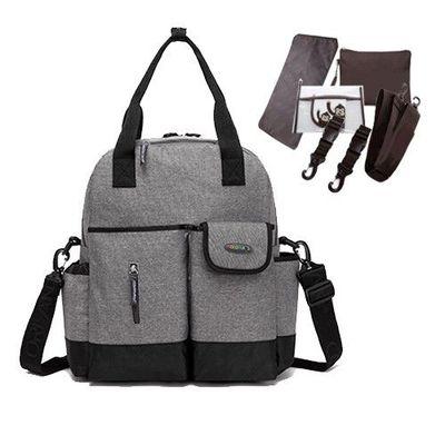 『一包四用款』大容量媽咪包-買一送五-灰色-五件組(車掛扣+濕物袋+隔尿墊+斜背帶+隨身物品包)