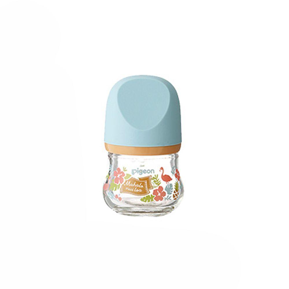 貝親 Pigeon - 設計款寬口玻璃奶瓶-夏威夷藍-80ml