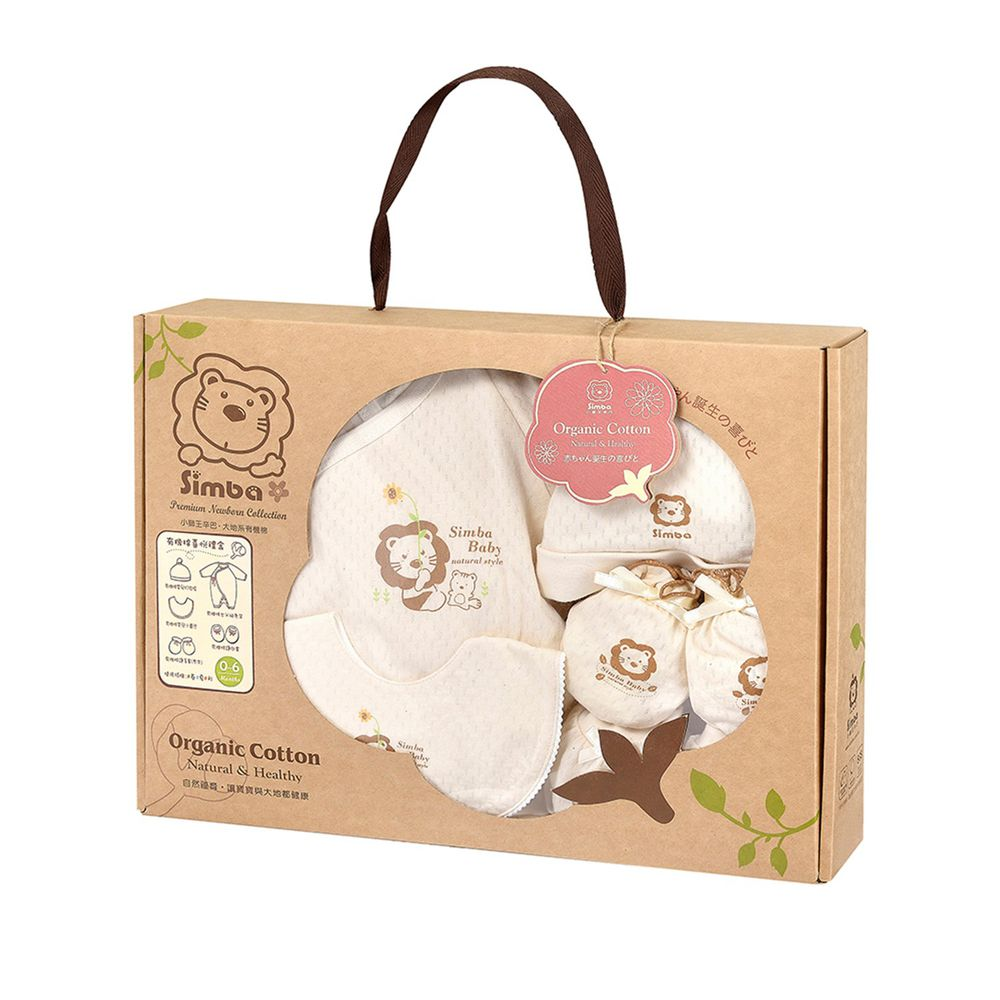 Simba 小獅王辛巴 - 有機棉喜悅禮盒(七分袖兔裝)-組