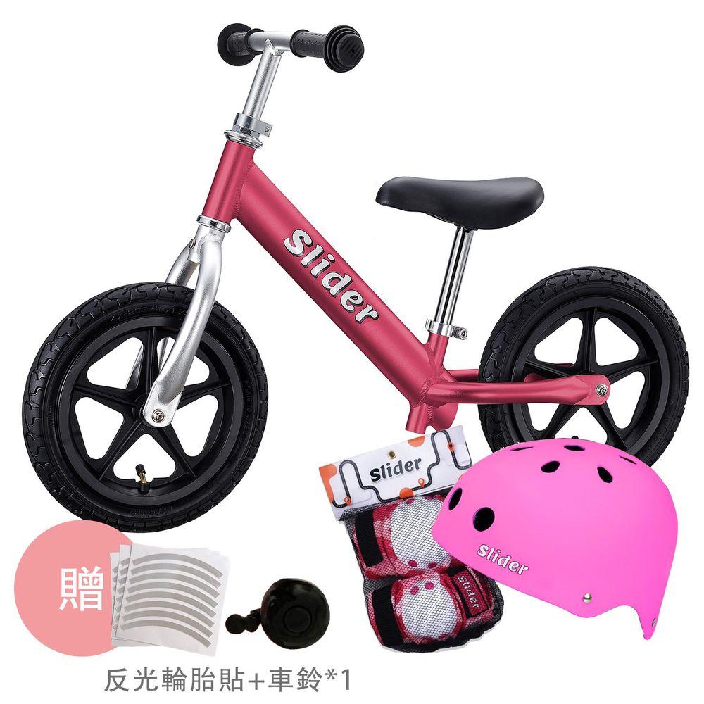 Slider 滑來滑趣 - 輕量鋁合金滑步車-酒紅+粉色全套裝備(頭盔x1+護具組x1)-加送反光輪胎貼+車鈴*1