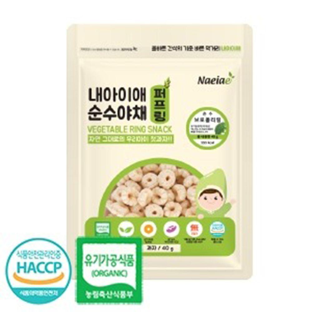 Naeiae - Naeiae韓國米餅圓圈圈-花椰菜-40g
