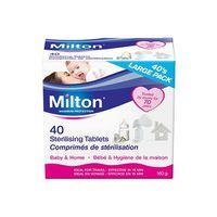 [贈品]嬰幼兒專用消毒錠-40錠/盒 X 1