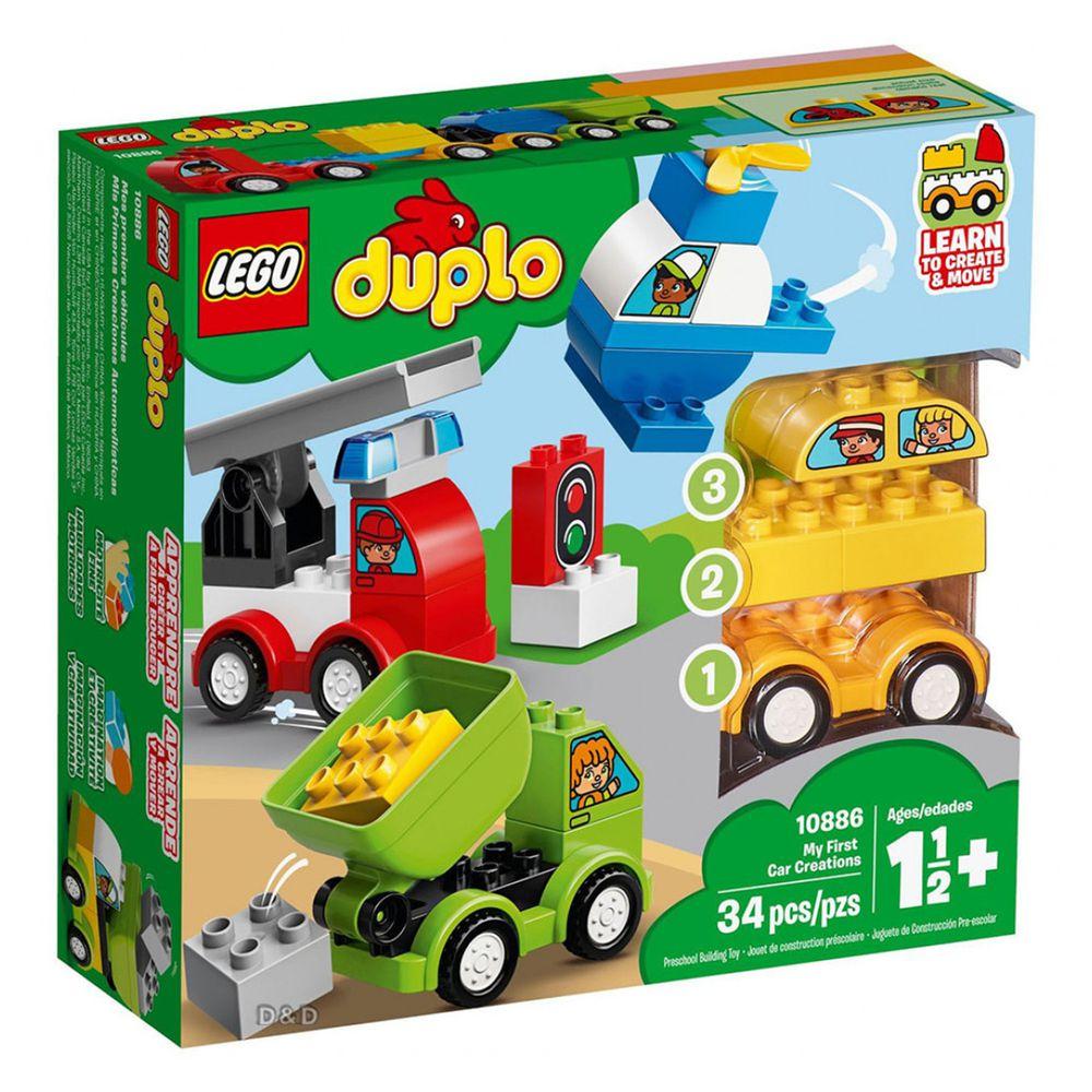 樂高 LEGO - 樂高 Duplo 得寶幼兒系列 - 我的第一套創意汽車組合 10886-34pcs