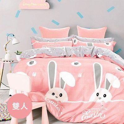極致純棉寢具組-粉紅兔-雙人鋪棉兩用被套床包四件組
