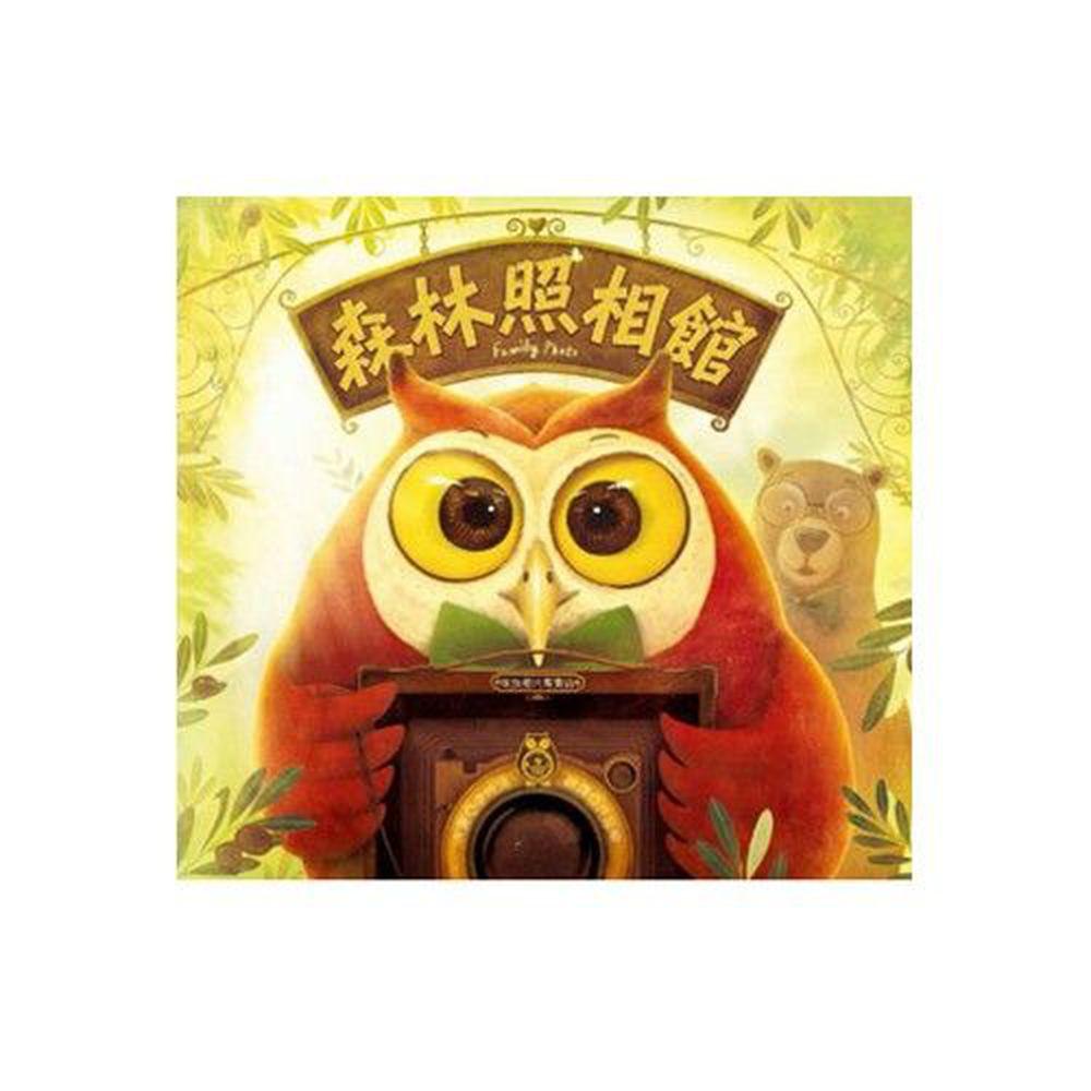 青林國際出版 - 森林照相館