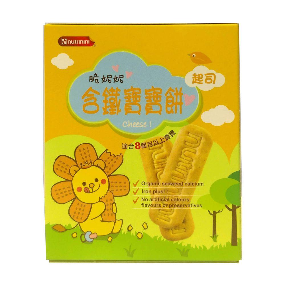脆妮妮 nutrinini - 含鐵寶寶餅起司(9入/盒)-90g