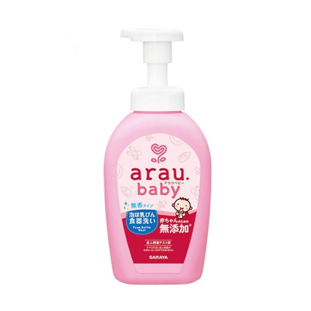 日本 SARAYA - arau.baby愛樂寶寶貝無添加奶嘴奶瓶清潔泡泡-500ml