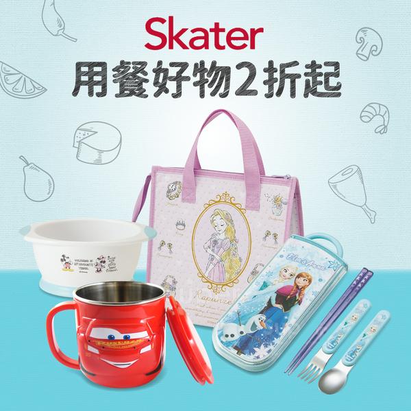 激殺2折起!【日本 Skater】迪士尼熱銷餐具
