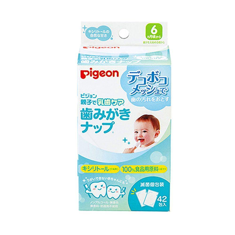 貝親 Pigeon - 嬰兒潔牙濕巾-42入