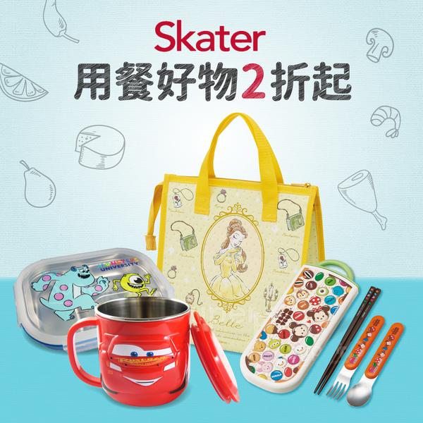 下殺回饋【日本 Skater】迪士尼熱銷餐具
