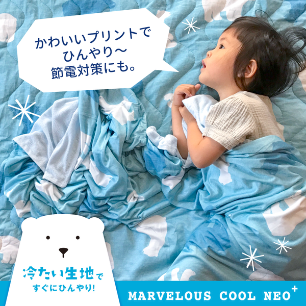 最強涼感王者 ❄ 日本小泉涼夏商品熱賣中