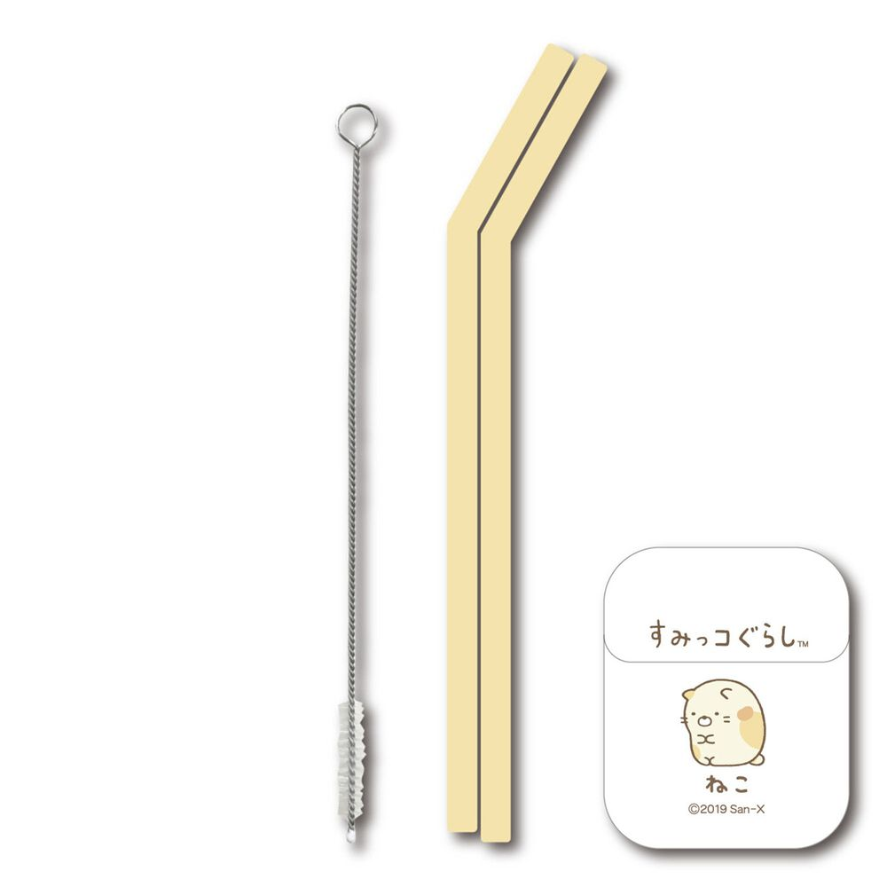日本 Hashy - 便攜型矽膠吸管兩入組(附收納盒+清洗刷)-角落生物貓咪-黃 (直徑7mm*18.5cm)