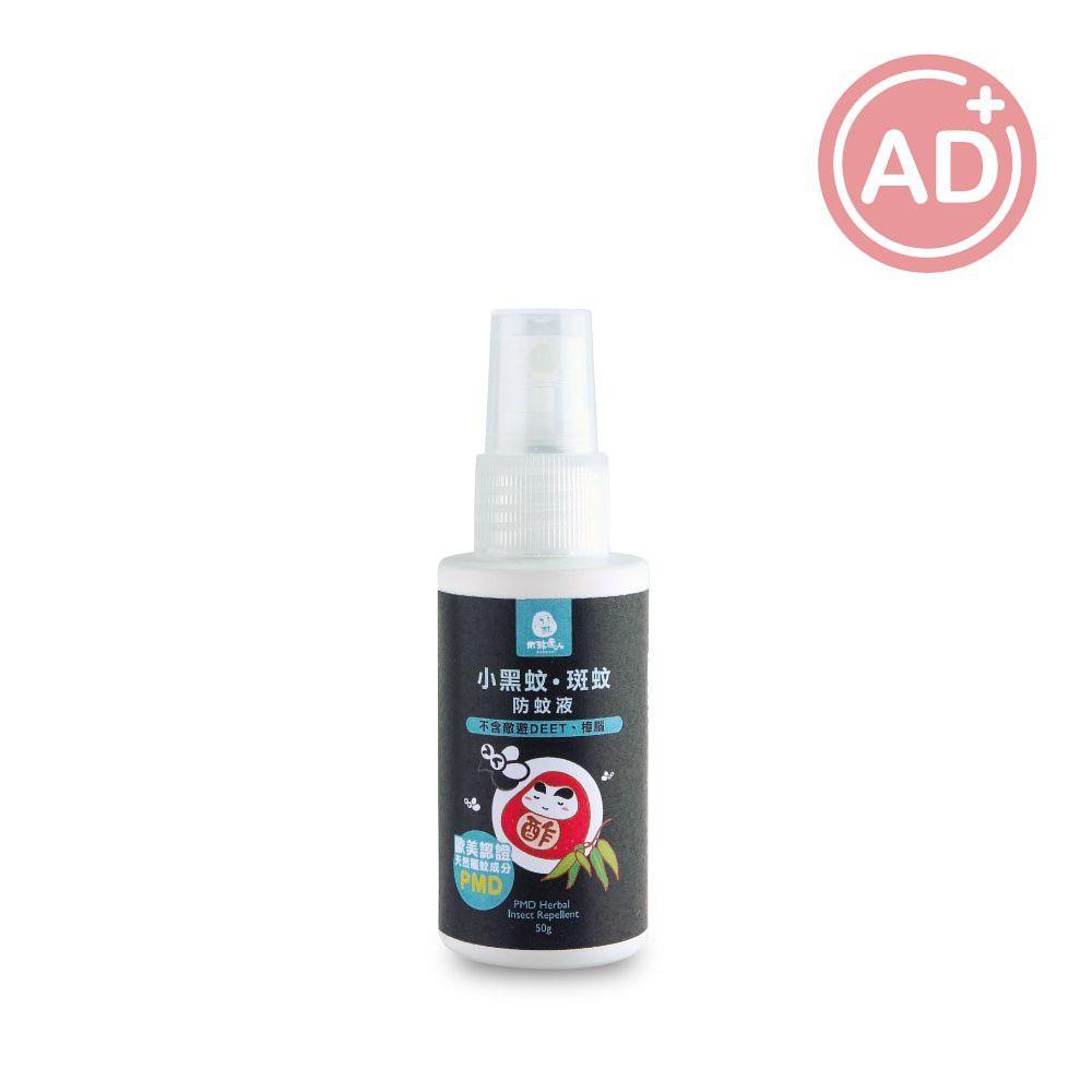 木酢達人 - 小黑蚊斑蚊專用防蚊液-50g