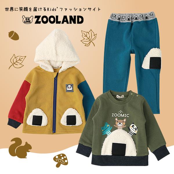 【日本ZOOLAND】童趣Q萌造型童裝 ♡ 10月新品登場 ♡