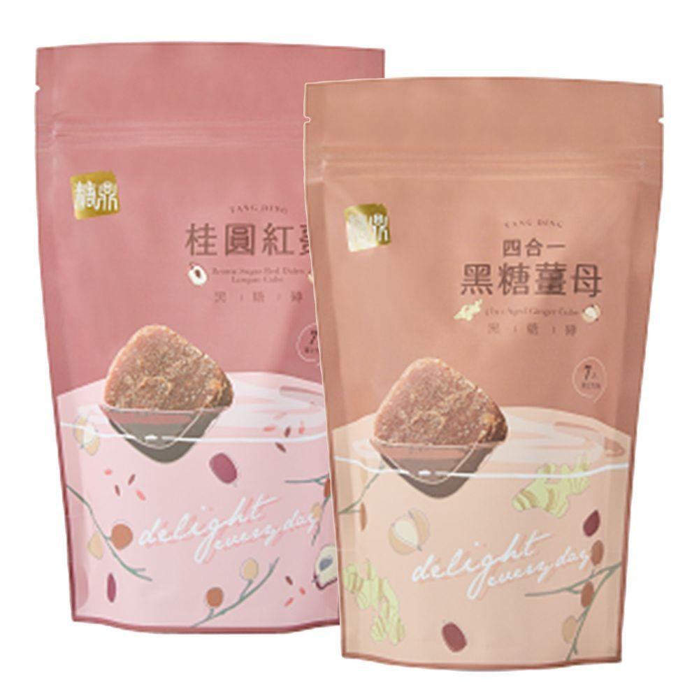 糖鼎黑糖磚 - 暢銷推薦組:桂圓紅棗(小)+四合一黑糖薑母(小)-30g*7入/包*2