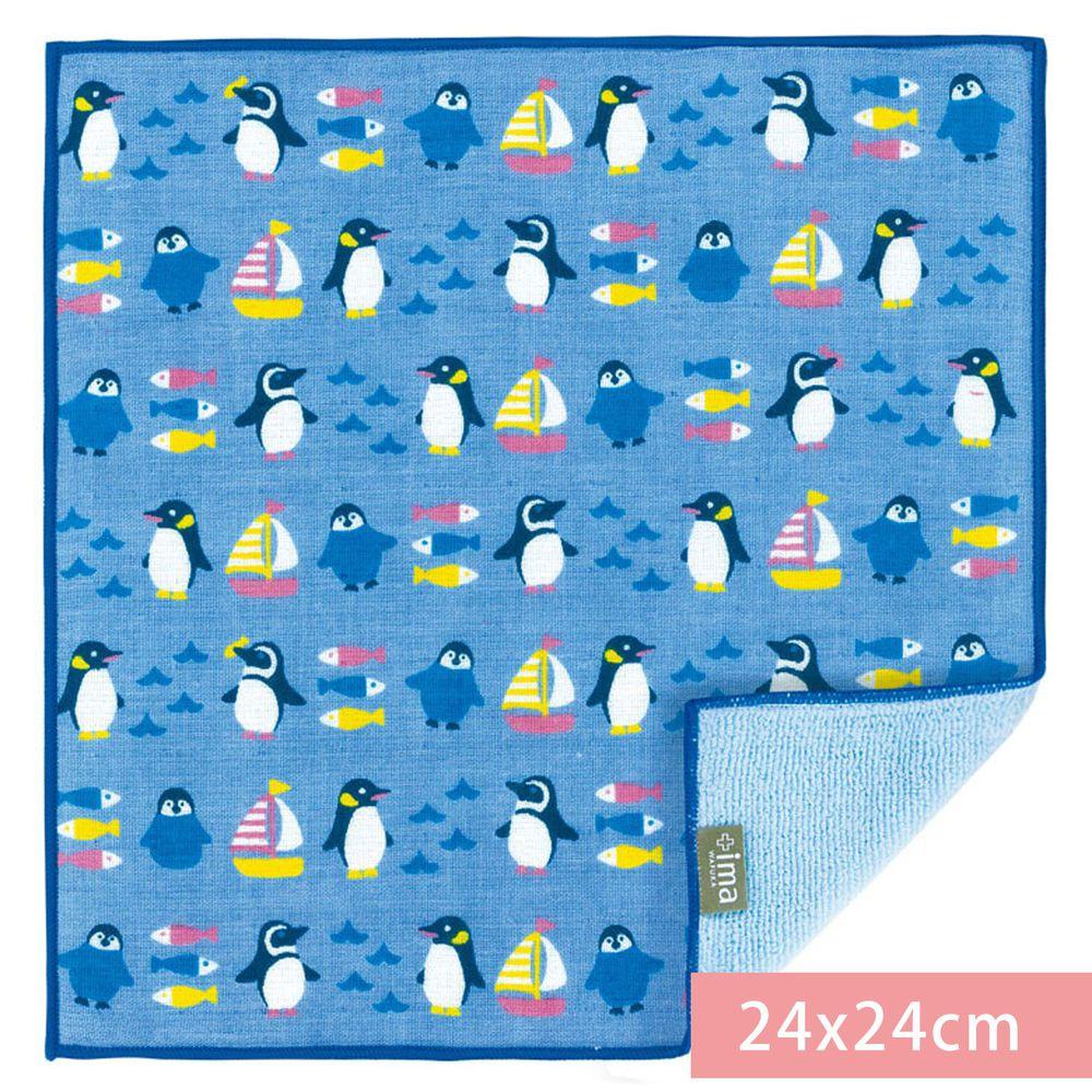 日本代購 - 【ima+】日本製今治純棉手帕-企鵝散步-藍 (24x24cm)
