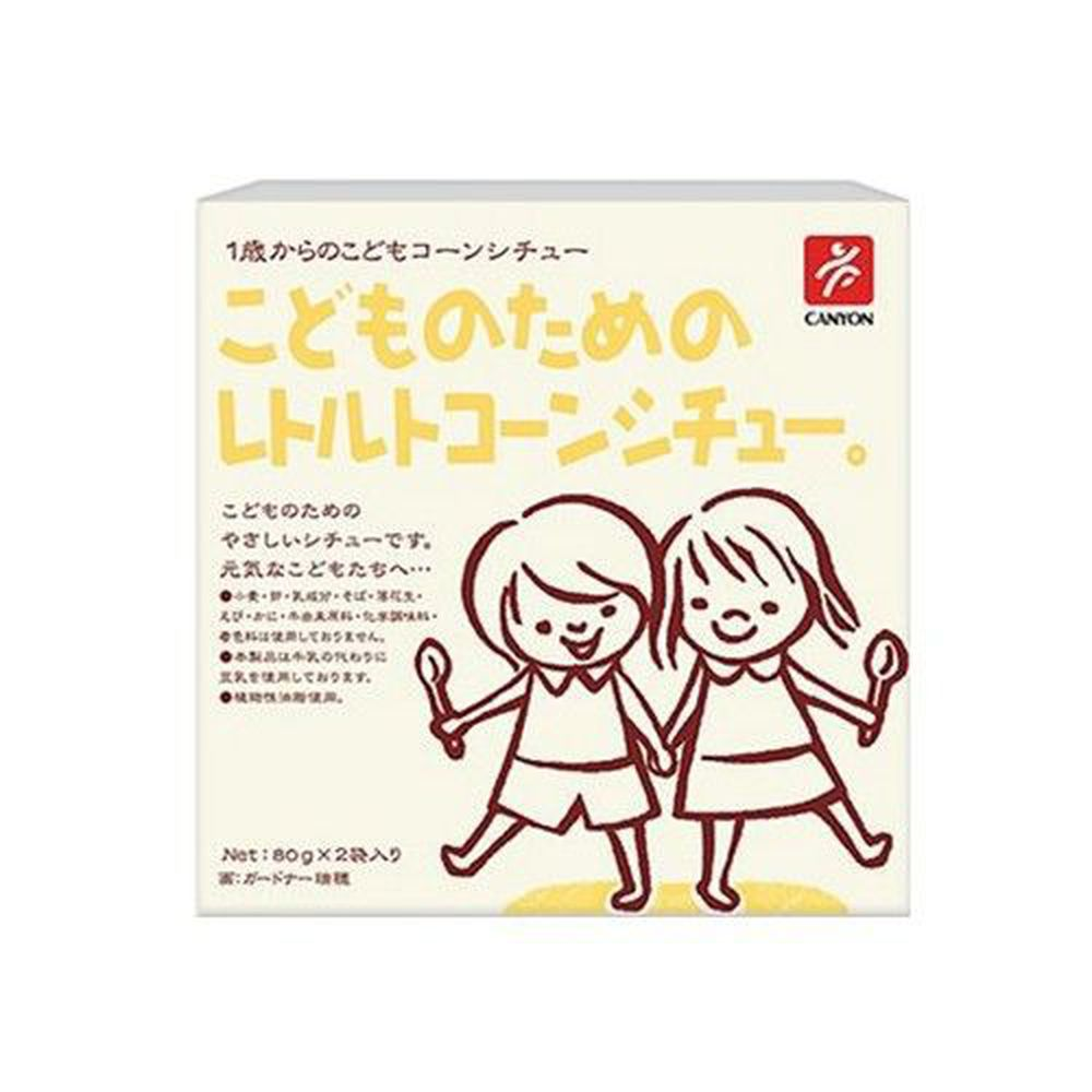日本 CANYON - 兒童玉米濃湯調理包(淡路洋蔥口味)-80克x2袋/盒