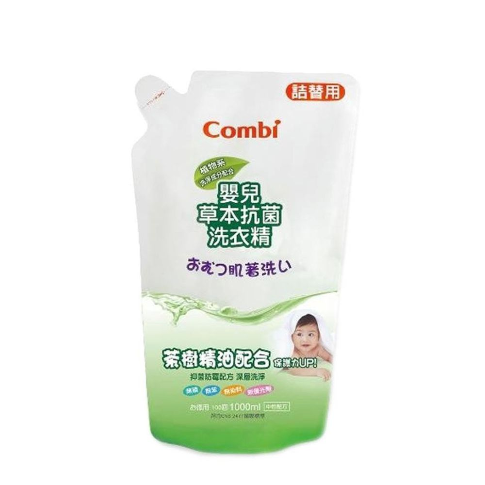 日本 Combi - 嬰兒草本抗菌洗衣精補充包-1000ml