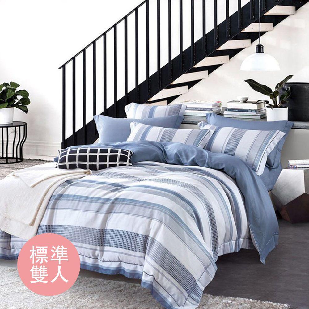 飛航模飾 - 裸睡天絲加高版床包組-藍調(雙人床包兩用被四件組) (標準雙人 5*6.2尺)