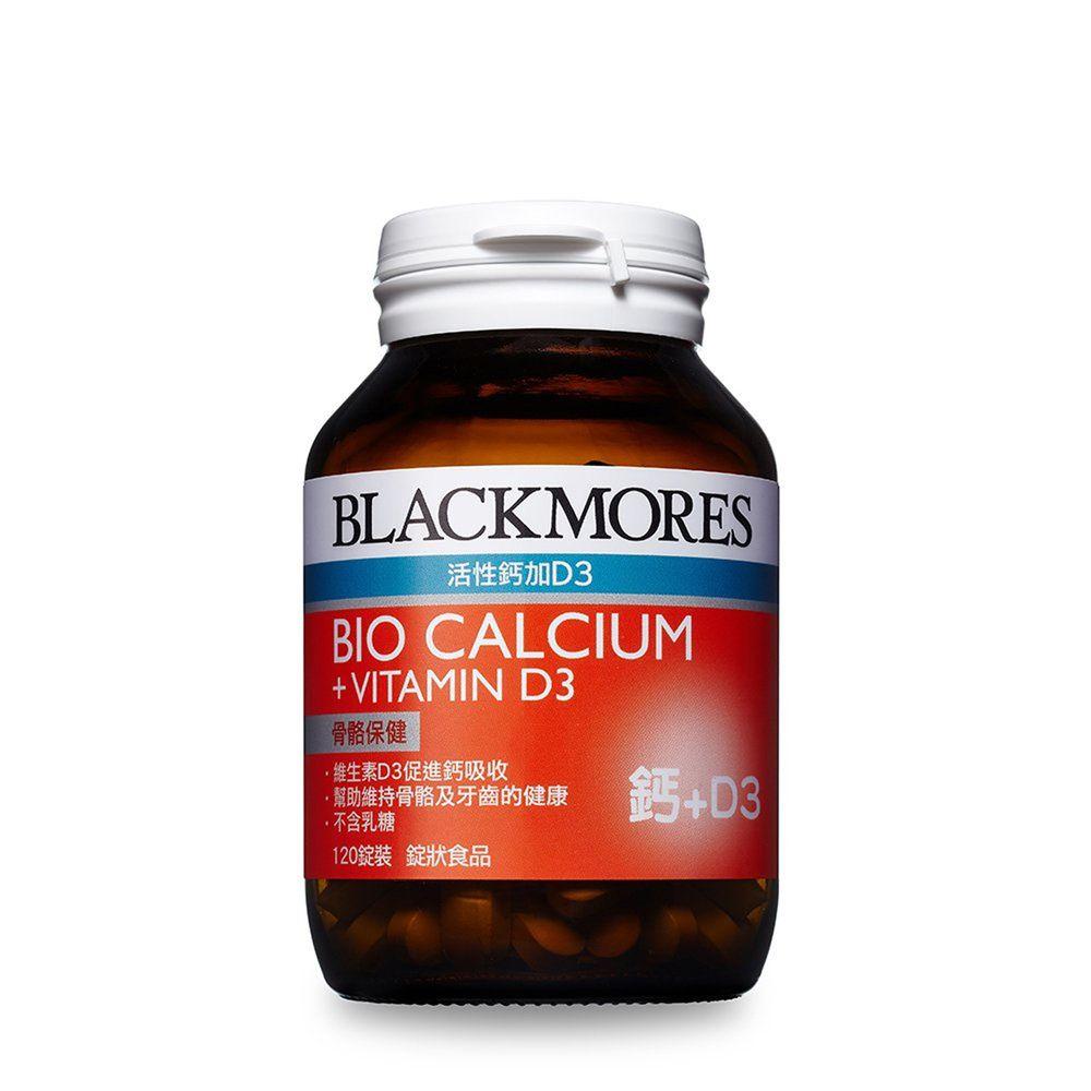 BLACKMORES 澳佳寶 - 活性鈣+D3 (120錠)