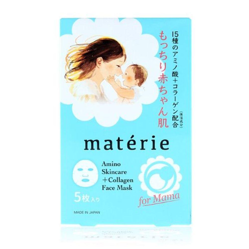 akachan honpo - matérie柔韻保濕面膜(盒裝)-30mL×5片