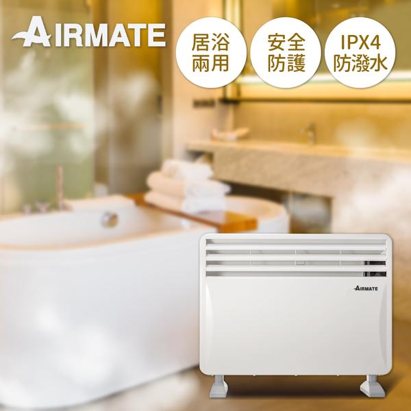 AIRMATE 艾美特電暖器 居家、浴廁兩用 一年保固