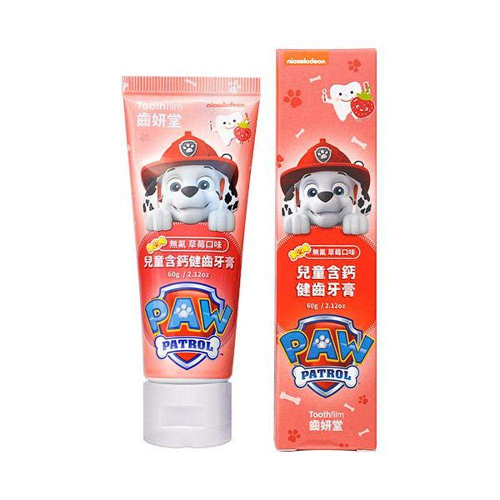 齒妍堂 - 【汪汪隊聯名款】兒童含鈣健齒牙膏-草莓口味-(無氟,可吞食)-60g