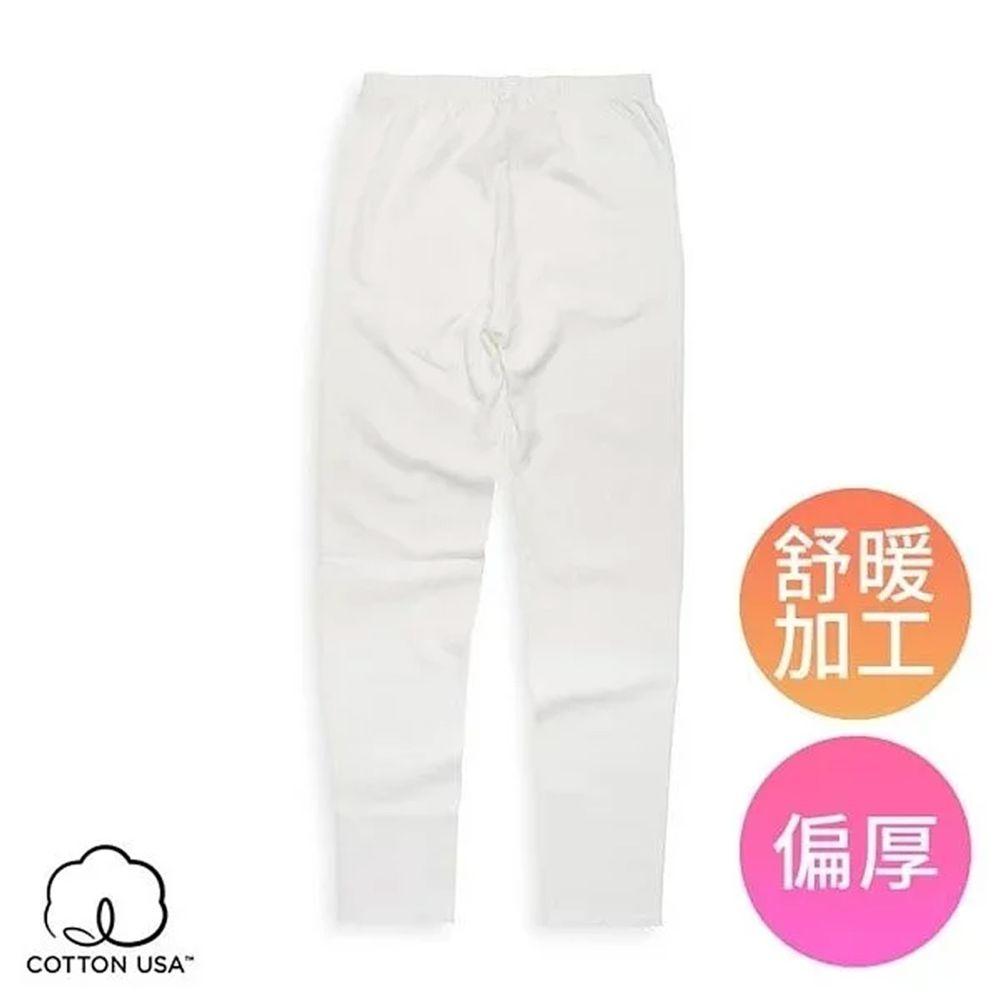 Annypepe - 女童純棉舒暖雙層衛生褲-米白 (90-150cm)