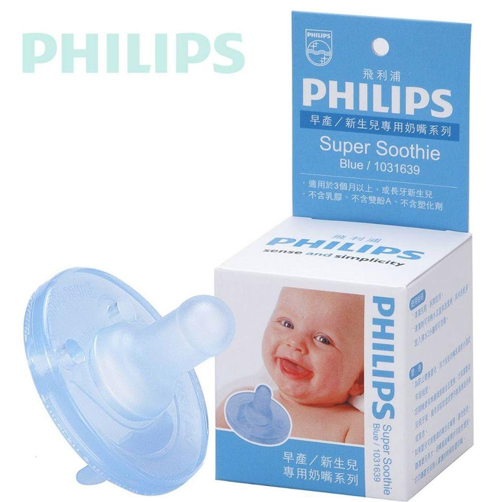 PHILIPS 飛利浦 Soothie - 香草奶嘴-安撫奶嘴-粉藍色 (5號)-3個月以上或已長牙適用