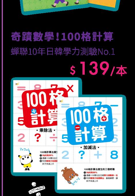 https://mamilove.com.tw/market/category/exercisebook?p=phonetic-notation