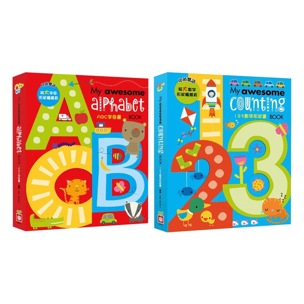 幼福文化 - 【2本合購組】ABC字母書+123數字形狀書