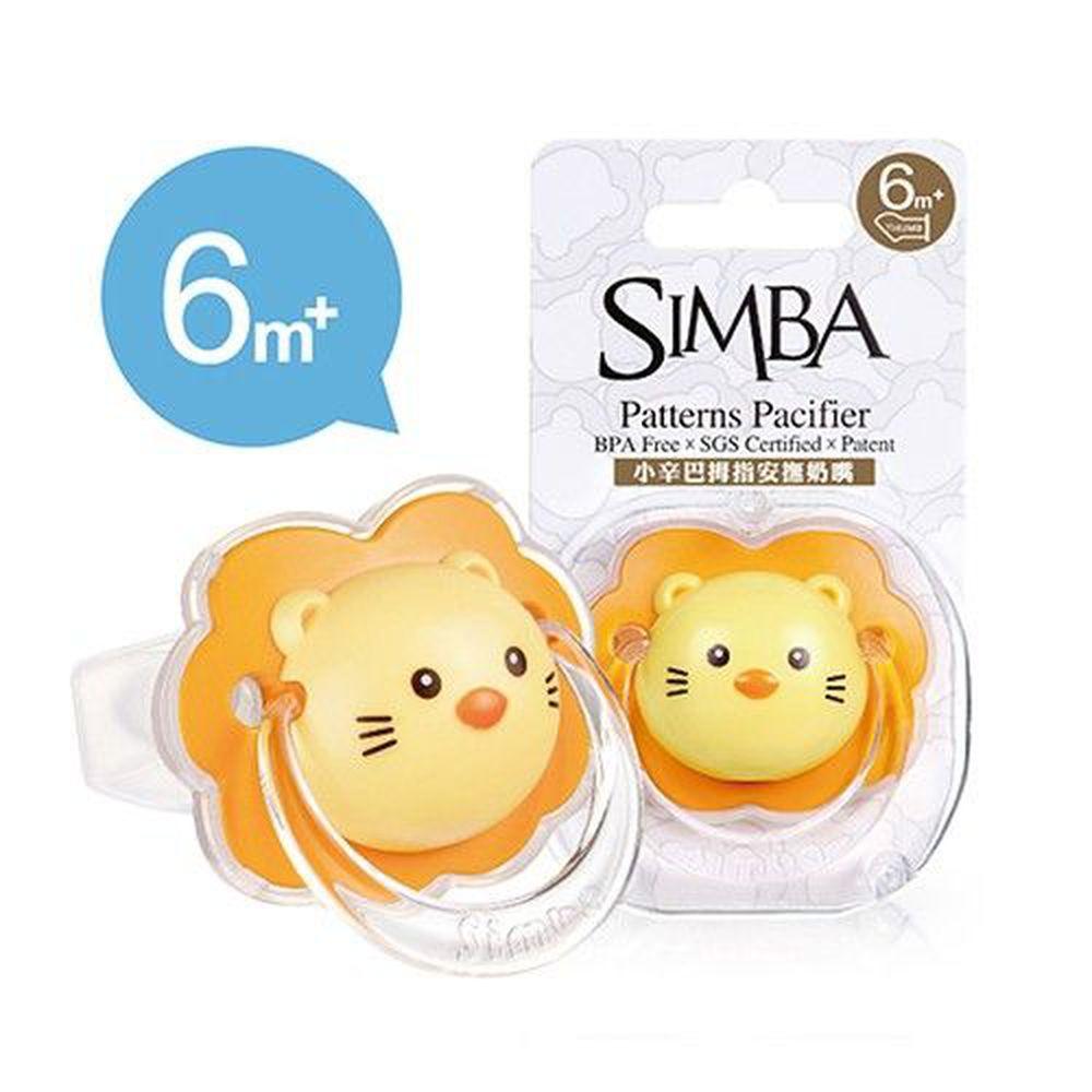 Simba 小獅王辛巴 - 小辛巴拇指安撫奶嘴 (較大(6個月以上)/入)