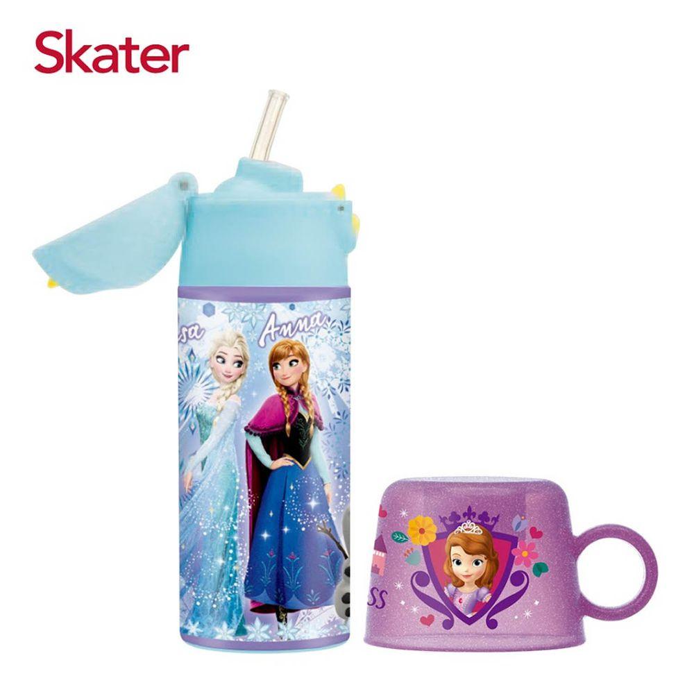 日本 SKATER - 吸管不鏽鋼保溫瓶(360ml)送寶特瓶杯蓋-冰雪奇緣+蘇菲亞
