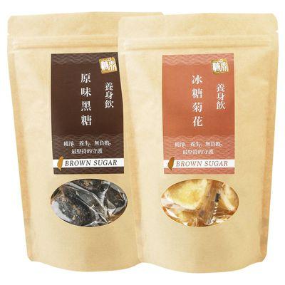 長期熱銷款-原味黑糖(大)+冰糖菊花-(大)-490g/包