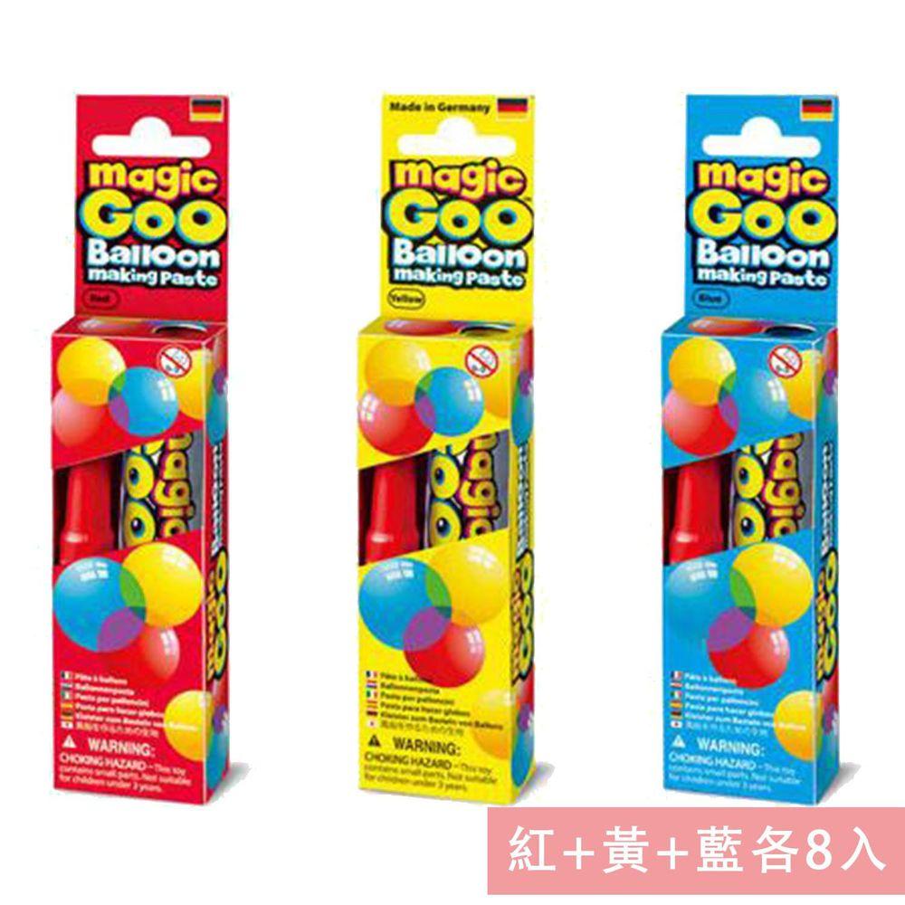香港4M創意玩具 - 【揪朋友一起買大滿足】魔法泡泡大盒組(24入)Magic Goo-紅+黃+藍各8入
