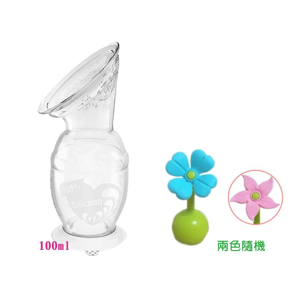 紐西蘭 HaaKaa - 第二代真空吸力集乳器-新手媽媽簡配組(新版 - 限定花色)-100mLx1+小花瓶塞(櫻花粉或Tiffany藍 隨機出貨)x1