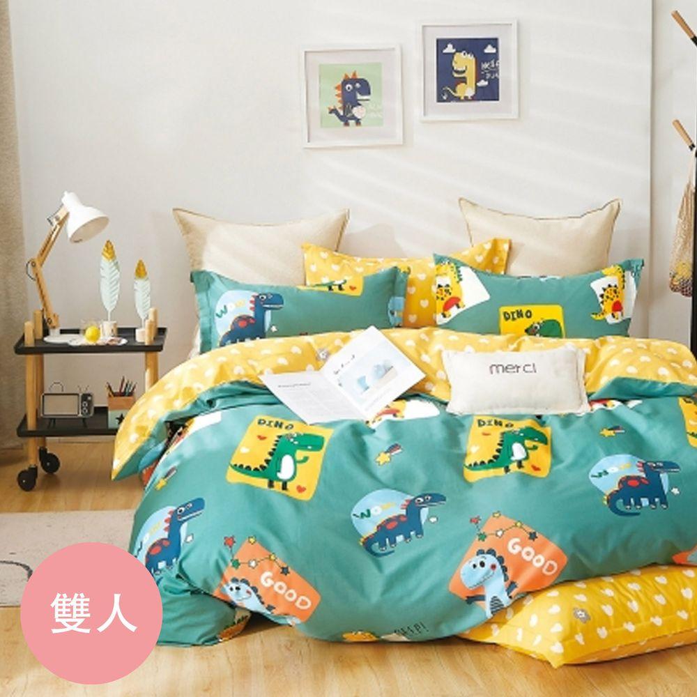 PureOne - 極致純棉寢具組-恐龍家族2-雙人三件式床包組