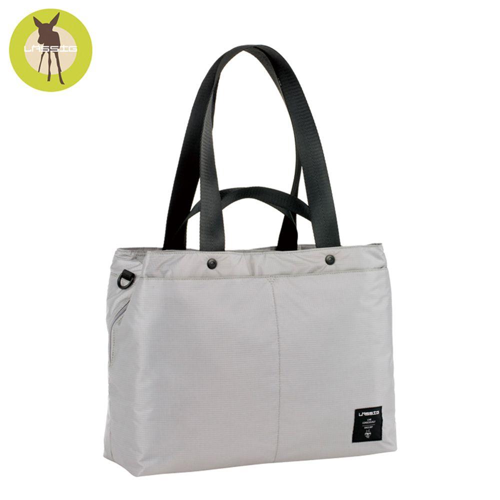 德國 Lassig - 法式時尚大托特媽媽包-漂浮灰-含尿布墊+推車掛勾+保溫瓶收納包