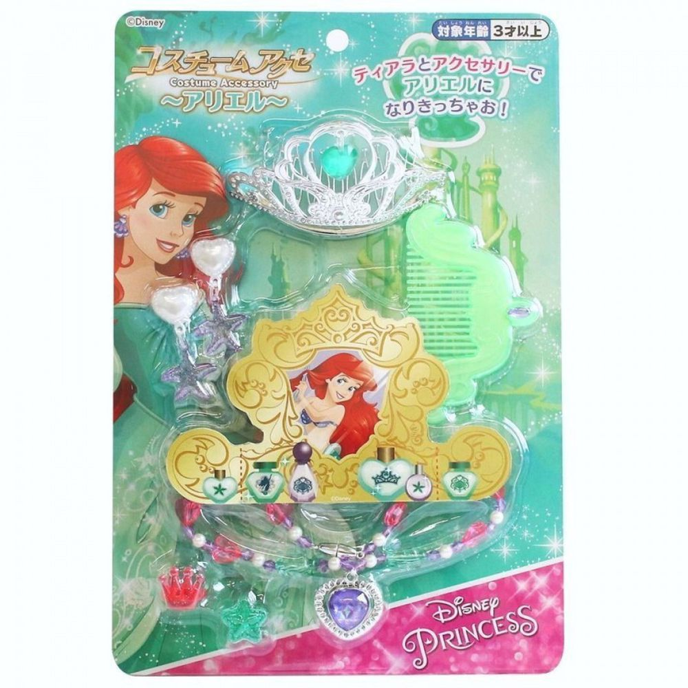 Disney 迪士尼 - 《Disney 迪士尼》公主首飾組-愛麗兒