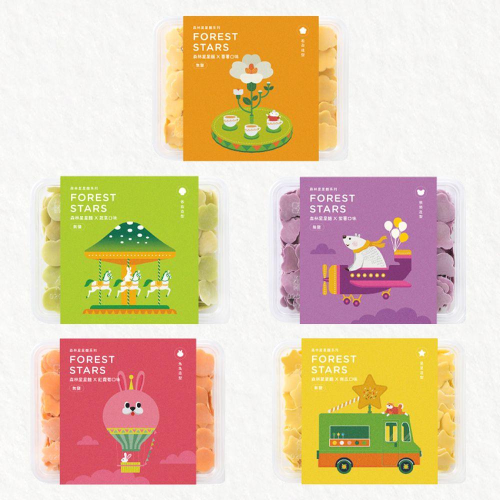 森林麵食 - 森林星星麵-綜合5入組(蔬菜/紅蘿蔔/南瓜/紫薯/蕃薯)-200g/份:共五盒