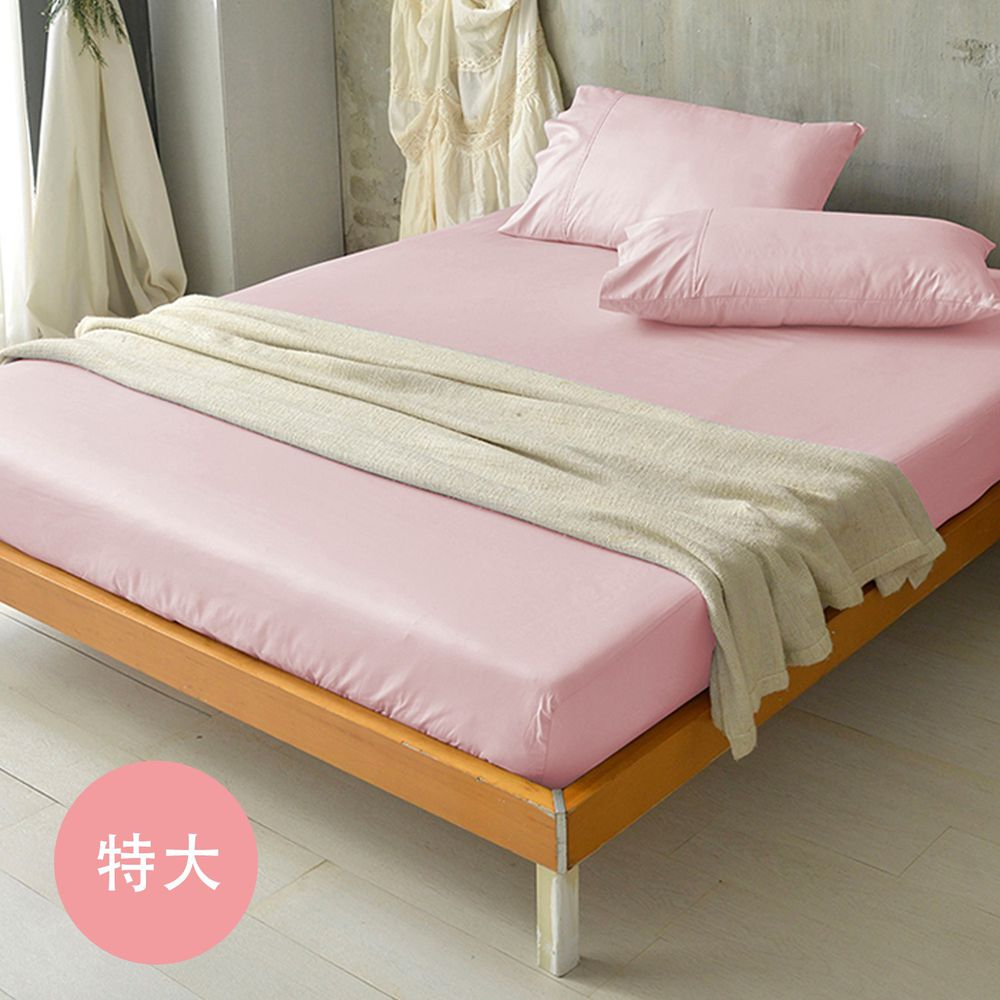 澳洲 Simple Living - 300織台灣製純棉床包枕套組-櫻花粉-特大