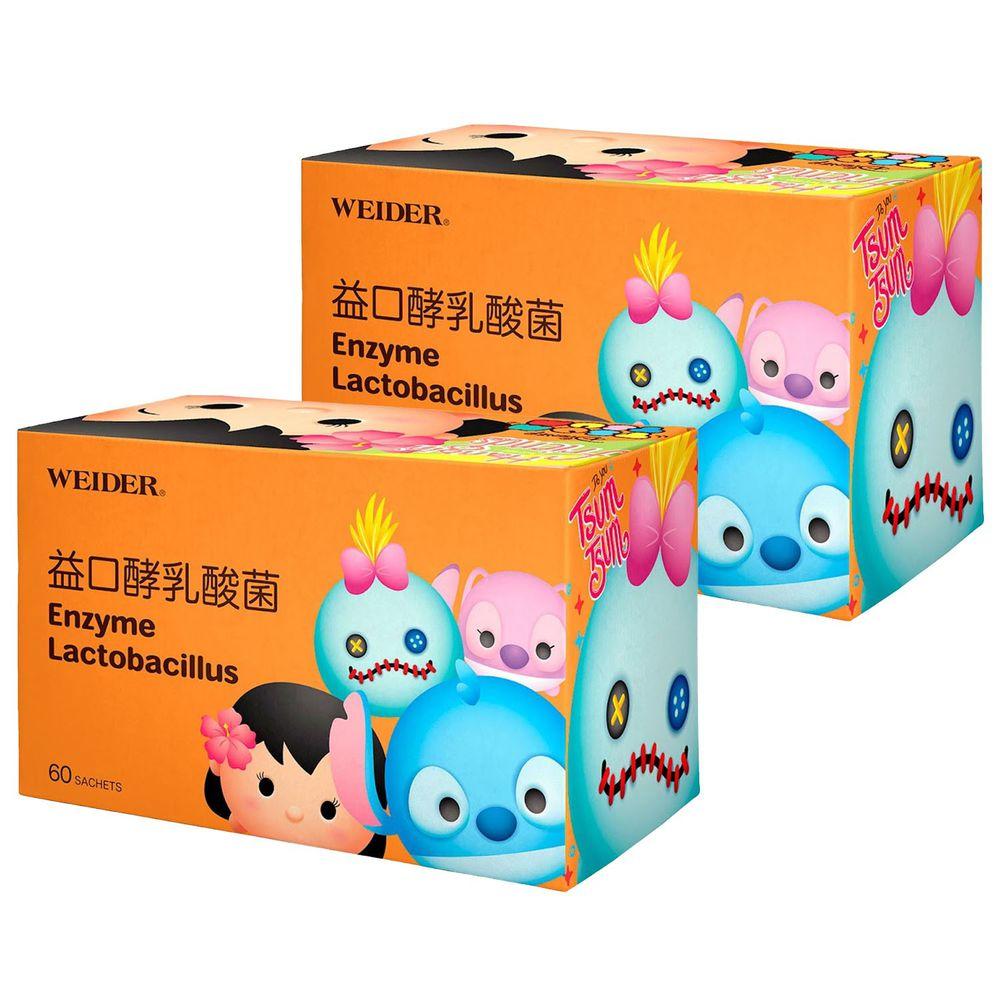 WEIDER 美國威德 - 益口酵乳酸菌-60包/盒*2