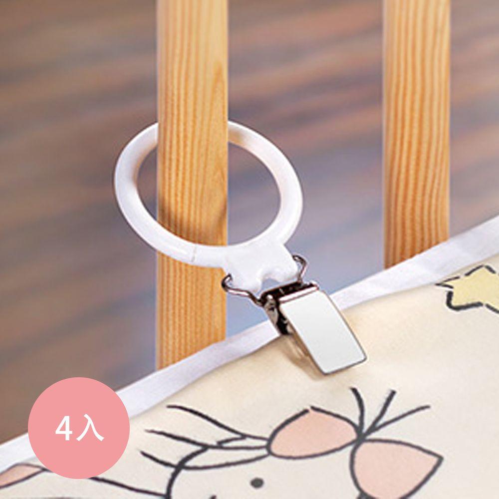 REER - 嬰兒床寢具固定夾-4入