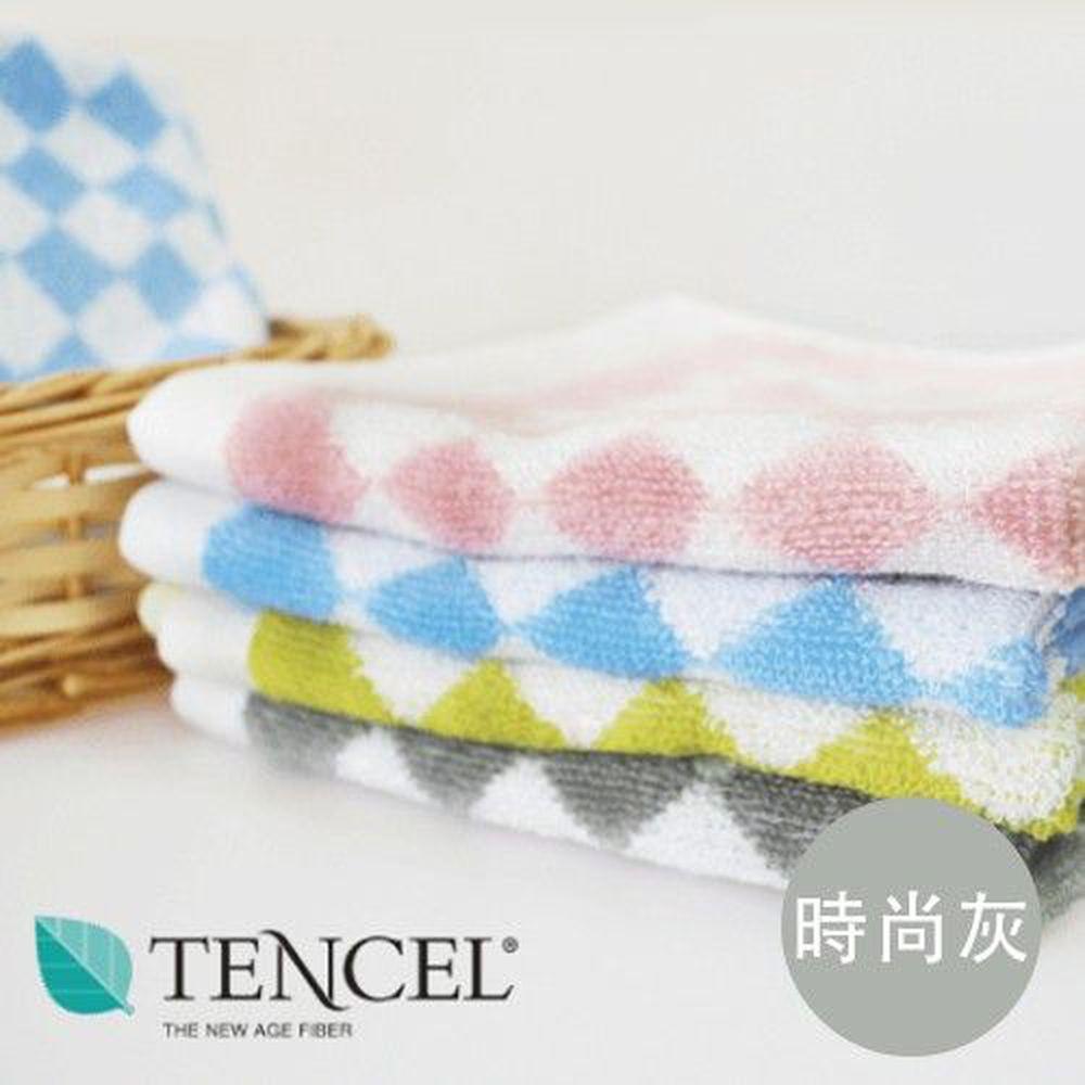 貝柔 Peilou - 天絲棉柔舒抑菌方巾3入-時尚灰 (33x34cm)