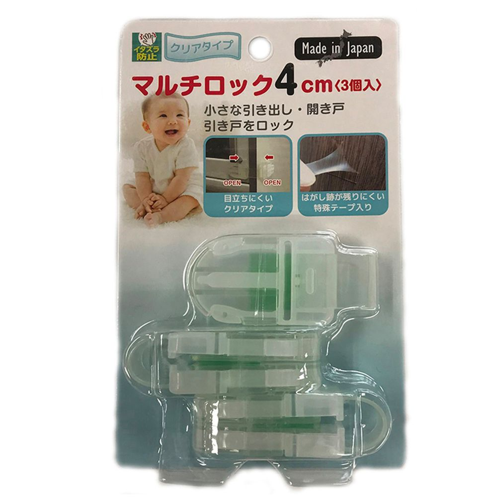 akachan honpo - 透明安全防護鎖扣 4cm-(3個組)-透明色