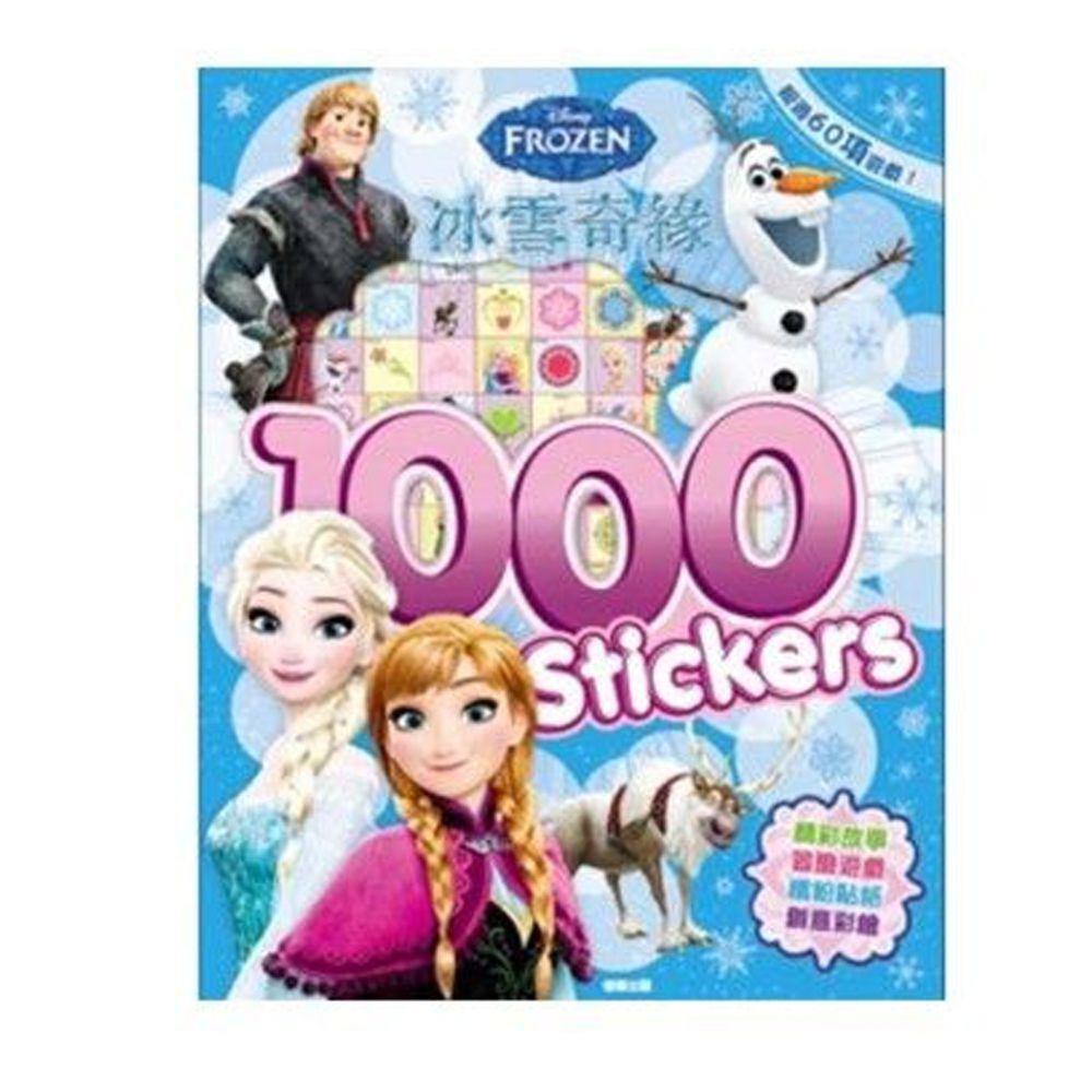 1000 Stickers-冰雪奇緣