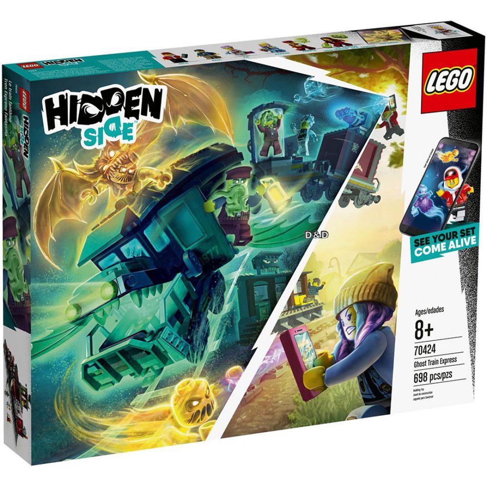 樂高 LEGO - 【新品】樂高Hidden Side幽靈祕境系列-幽靈快速列車 70424-698pcs
