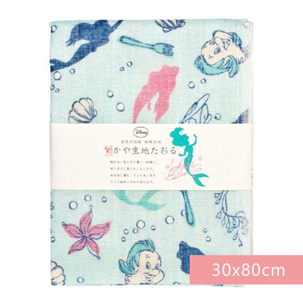 日本代購 - 【和布華】日本製奈良五重紗 長毛巾-小美人魚 (30x80cm)
