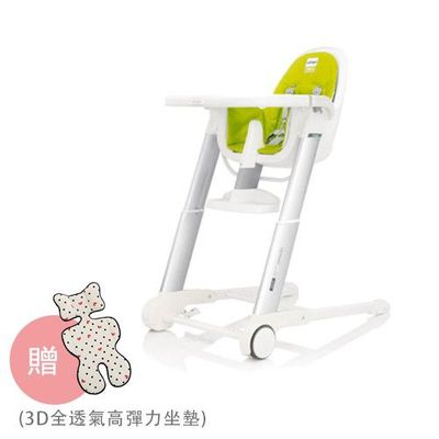 ZUMA餐椅-綠-贈:3D全透氣高彈力坐墊